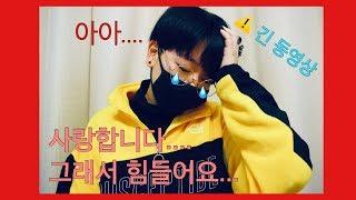 【※이상한 한국어】일본학생들이 K-pop을 좋아해서 운 이유. 결정사항도 보고합니다.