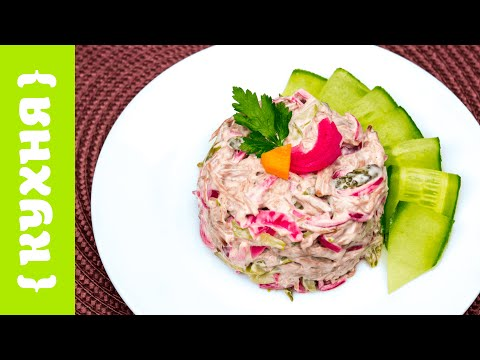 Вкусный салат без мяса фото