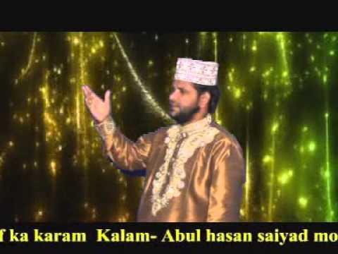 Kitna Pyara Hay Roza Mere Makhdum Ashraf Ka