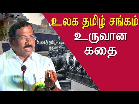 FETNA's 31st Annual Tamil Conference tamil news live, tamil live news, tamil news redpix