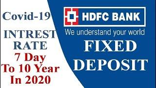 HDFC Bank Fixed Deposit(FD) ! HDFC Bank Interest Rate 2020 | How to Cheak online #Corona #GdTechy
