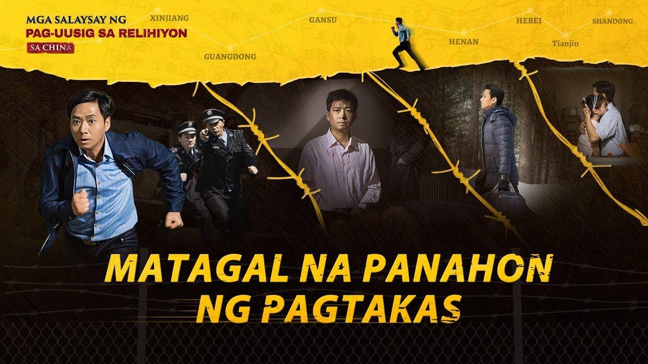 The Church of Almighty God Documentary | Matagal na panahon ng Pagtakas (6)