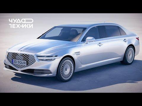 Это самый дорогой Hyundai в России
