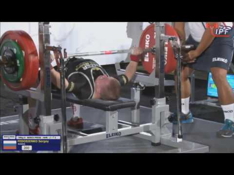 Sergey Fedosienko Russia,Bench Press, 190+, 200+, WR 205+, IPF Worlds 2016