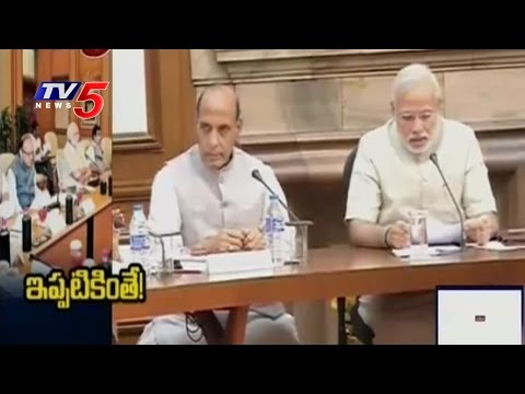 Union Cabinet Meet | AP Special Package Legalized Issue Postponed | TV5 News