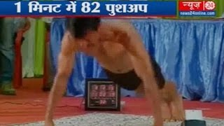 K J Joseph breaks push up world record