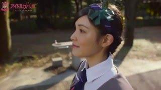 アイドルカレッジ 「がむしゃらFighter」(4月20日発売NEWアルバム『ido...
