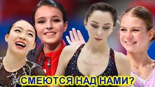 Все россиянки уступают японке в рейтинге лучших фигуристок мира Это возмутительно