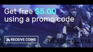 Как получить 5$ в Steam или бесплатная ставка на DrakeLounge(https://www.drakelounge.com пром-код на 5$ - ULO75J DrakeLounge - это новый портал для ставок на киберспорт, вроде csgolounge и dota2lounge...., 2017-01-14T20:34:33.000Z)
