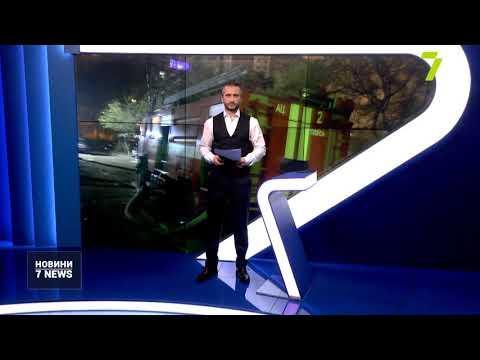 Новости 7 канал Одесса: Літній одесит пострадав у пожежі