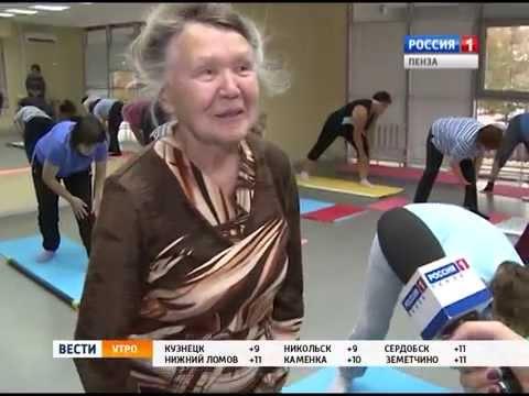 знакомства для зрелых людей