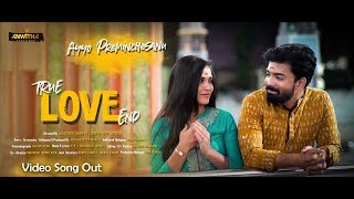 Ayyo Preminchesanu Full Video Song II True Love End Independent Film