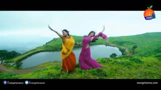 Ala Ela Telugu Full Movie lovely song