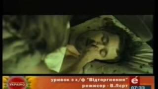 Владимир Лерт о фильме Отторжение.