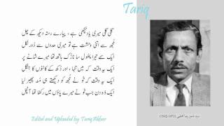nasir kazmi: mushaira: gali gali meri yaad (ed) ناصر کاظمی: گلی گلی میری یاد