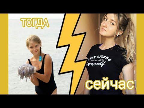 Настюша Гагосова!  Все ее фотки!  Как менялась Анастасия Гагосова