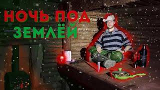 Поход в тайгу с ночёвкой в Блиндаже зимой!