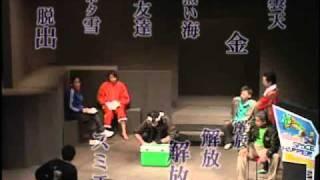 チケット情報 http://www.pia.co.jp/variable/w?id=087327 3/9(水)~16(...