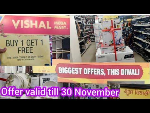 Vishal Mega Mart Diwali Dhamaka Offer | Buy 1 Get 1 Offer | Vishal Mega Mart Dipawali Special Offer