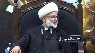 الشيخ زهير الدرورة - معنى قول الإمام الحسين عليه السلام \