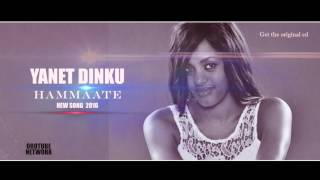 vuclip Yanet Dinku - Hammaate New Amazing Oromo Song 2016