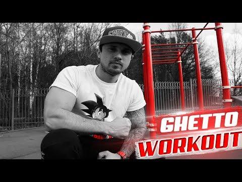 Тренировка на улице | GHETTO WORKOUTS-CALISTHENICS