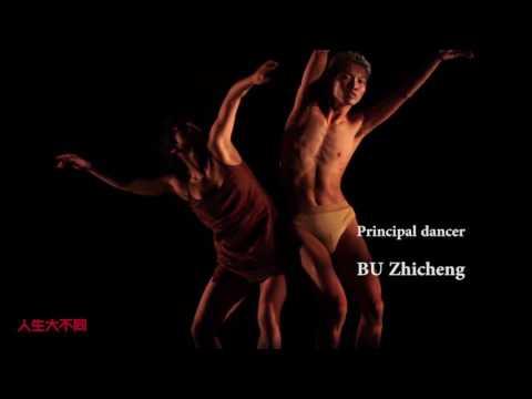 2 3分小短片改名theatre 大不同舞团 上海国际艺术节 彭涨 Jay Peng Returning Spirit  Dance theatre TuJia ritual