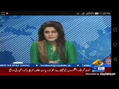 Capital News ki anchor ka behanat ilfaaz dekhaiya zra