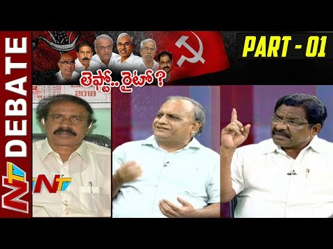 Debate on CPI & CPM Party Tie-up with Congress || CPI(M) Tie Up Allegiance || Part 01 || NTV