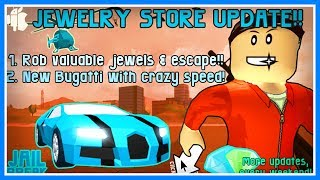 ROBLOX JAILBREAK NEW UPDATE!! 🔴 JEWELRY STORE AND BUGATTI SUPER CAR! | HEROES OF ROBLOXIA