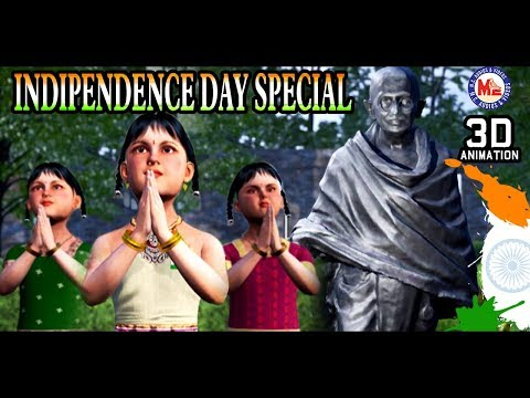 Independence Day Song Malayalam 2017 | Latest 3D Animation Songs for kids | Animation Video Songs
