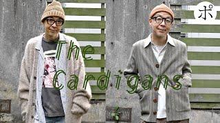 【Séfr】カートのカーディガンと私【VETEMENTS】