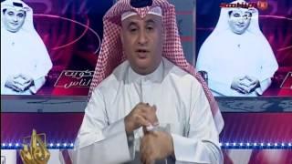 الشيخ محمد الخالد  وزارة الداخلية دائماً متفوقة برجالها