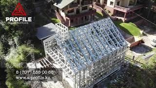Гостевой дом из ЛСТК близ горнолыжного курорта Шымбулак Завод А Профиль