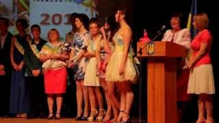 Останній дзвоник | 29.05.2015 | Березанка | Україна(Останній дзвоник | 29.05.2015 | Березанка | Україна., 2015-05-30T16:14:05.000Z)