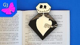 DIY ЗАКЛАДКИ СВОИМИ РУКАМИ ❤️ Как сделать оригами закладку ДЖЕК