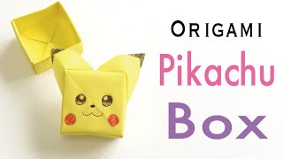 How to Origami a 3D Pikachu creature from Pokémon « Origami ... | 180x320