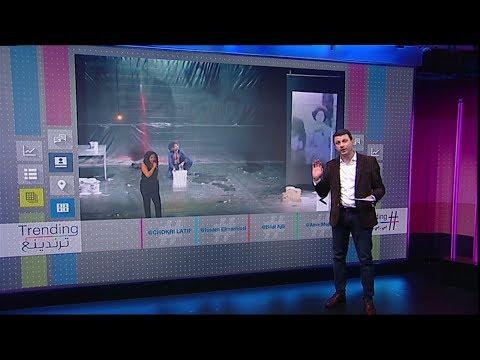 بي_بي_سي_ترندينغ: مسرحية سورية ممثلها يتعرى في تونس تثير استنكارا  - 17:54-2018 / 12 / 12
