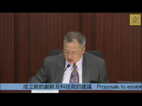 First Finance Committee meeting(Part 1)(2015/02/06)