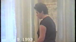 Первый класс 1 сентября 1993