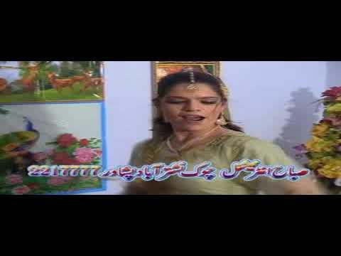 Pashto Drama INSAAF HD Tariq Jamal Saba Gul Umar Gul Shagufta