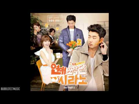dating agency cyrano ep 13 sub eng from YouTube · Duration:  43 minutes 51 seconds