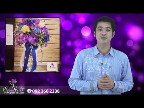 ร้านขายดอกไม้ cdc - โปรโมชั่นสั่งดอกไม้วันวาเลนไทน์  Valentine Day's Promotion
