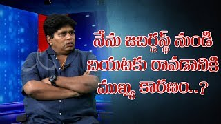 Jabardasth Roller Raghu Superb Funny Interview|Jabardasth Raghu Reveals His Secrets|Guest Special