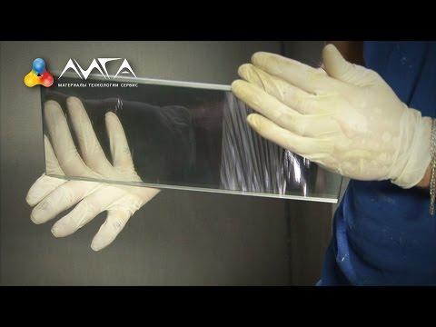9. Как сделать зеркало из обычного стекла