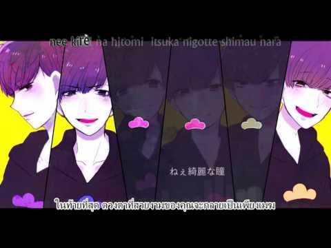 [Osomatsu-san] Virgin Suicides [Thai Sub]