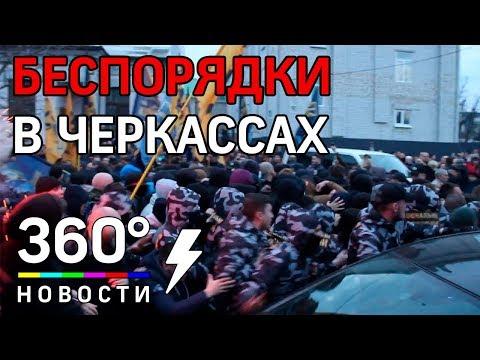 Пётр Порошенко бежал