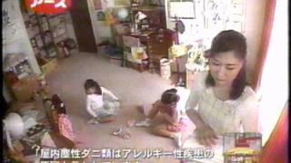 1・三菱ランサーセディア 2・中外製薬新グロモント 3・ポンズダブルホワイ...