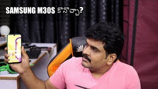 Samsung Galaxy M30s Review With Pros & Cons ll in Telugu ll