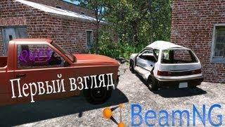 BeamNG Drive первый взгляд [ QUES ]
